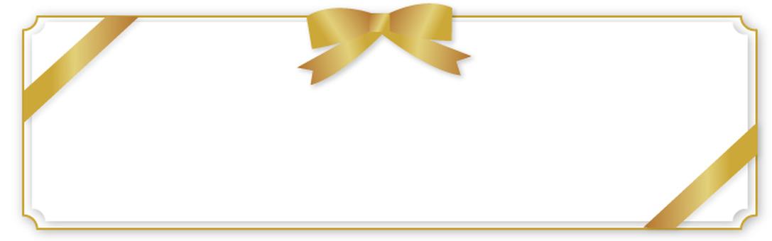 Center frame frame ribbon