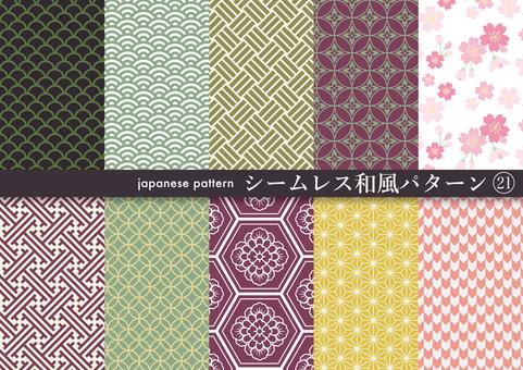 シンプルな和柄パターン(パターン21)