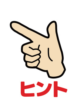 Hand, finger, hint