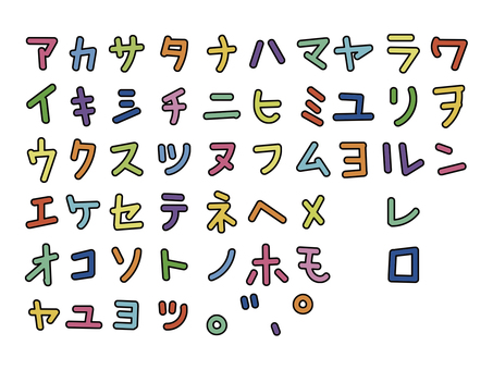 Handwritten katakana set color 2