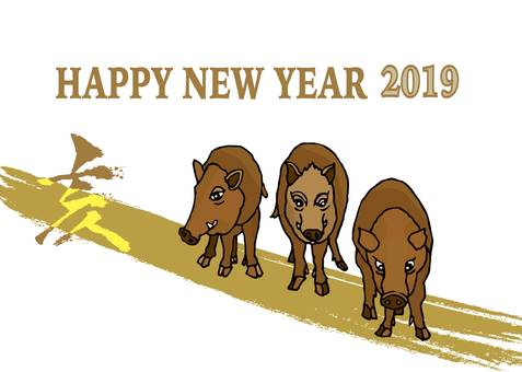 2019 New Year's Card of Boys' Year's Card Boar