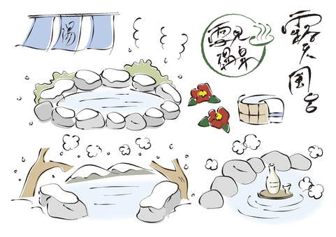 Handwriting _ hot spring winter