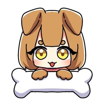 犬耳の女の子