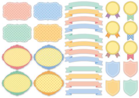 Various cute ribbon materials