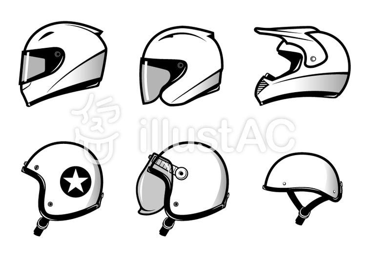 バイク用ヘルメットのアイコンイラスト No 514152無料イラストなら