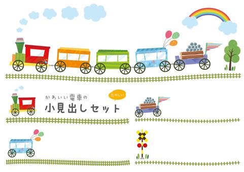 Illustration & subheadings of trains and tracks