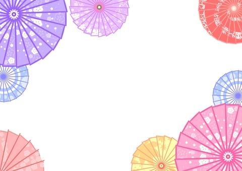And umbrella