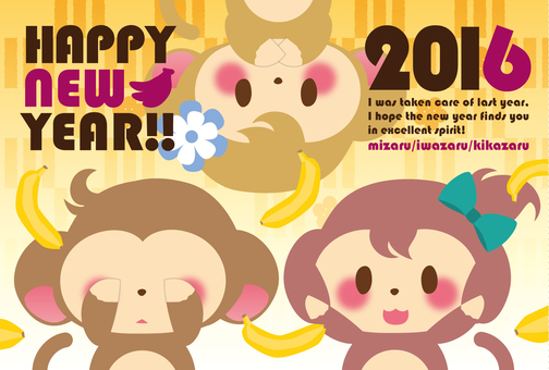 Cards * New Year cards 2016 Application _B