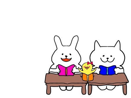 Everyone's reading 2