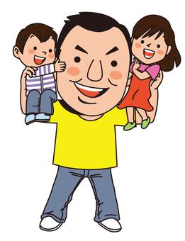 Fady father