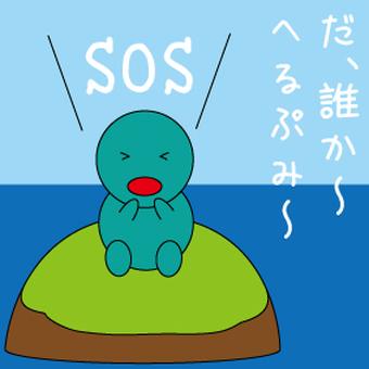Help me ~