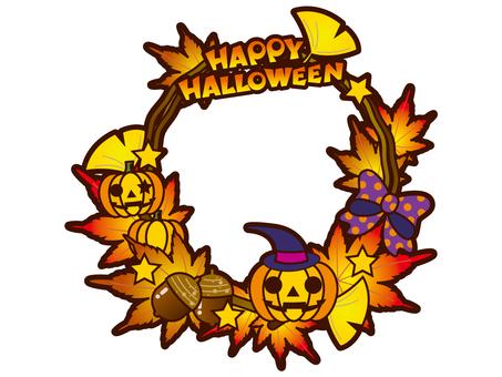 Halloween lease
