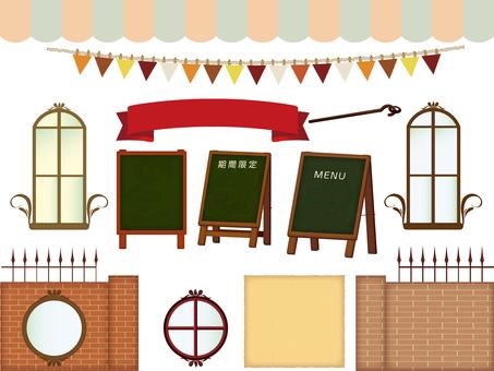 Cafe set 01