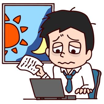 Illustration of sleep deprivation overnight