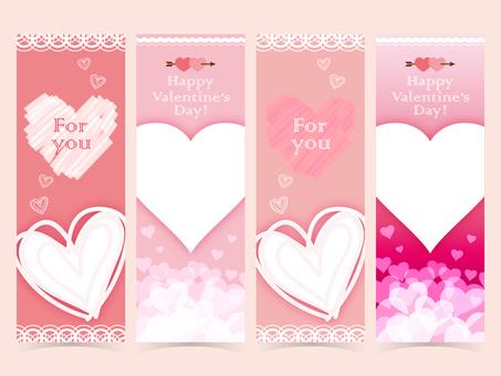 Valentine image 014 pink