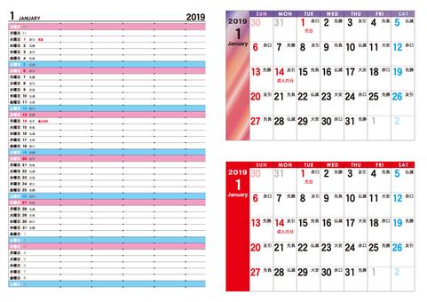 2019 calendar January