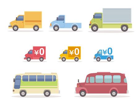 Various cars _ 02
