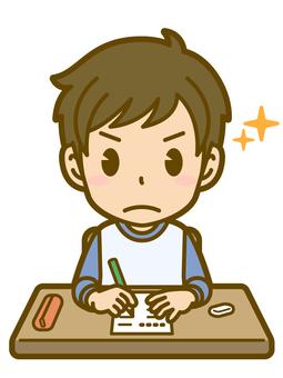 Boys (children): A_ Test 03BS