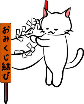 Nyanko and Omikuji knot