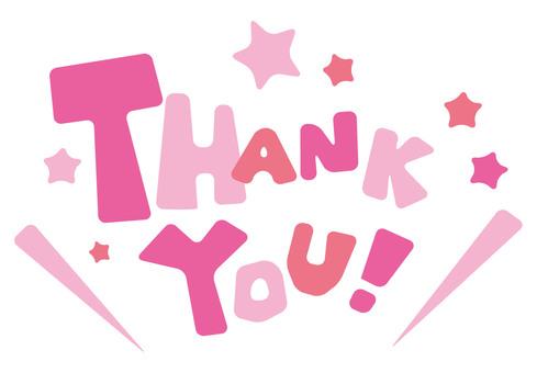 THANK YOU! Thank You Logo