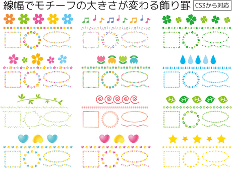 Decorative frame rulers _ 34 _ Summary