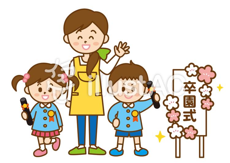幼稚園 卒園式イラスト No 367022無料イラストならイラストac