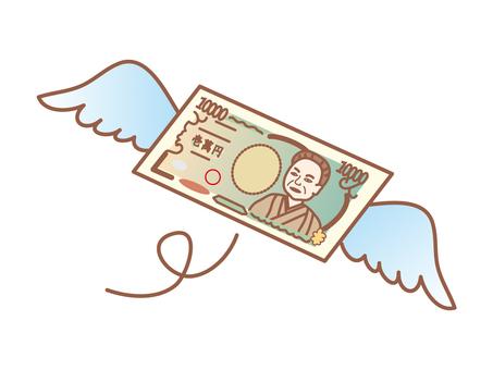 Money goes flying