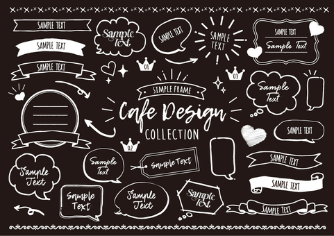 cafe design speech bubble 2