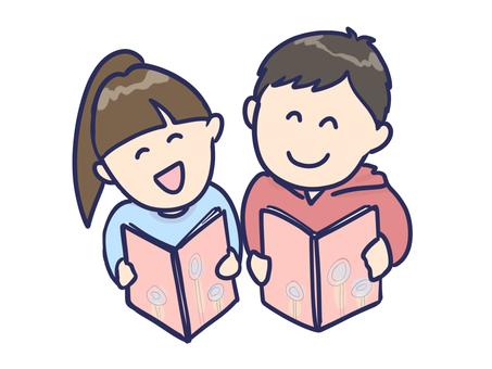本を読む 男の子女の子