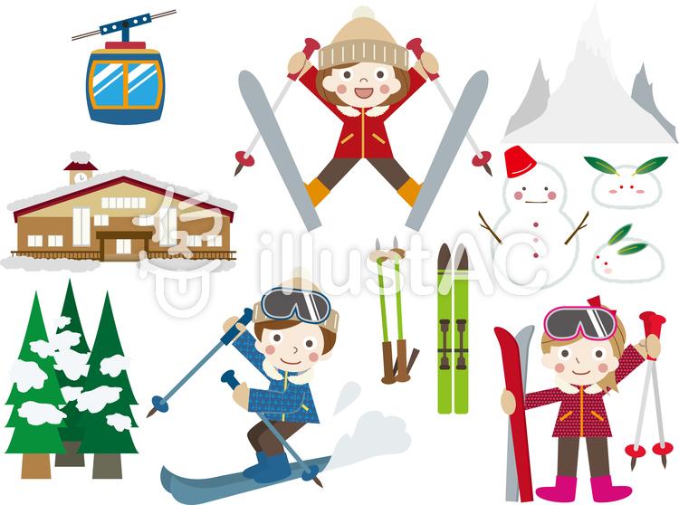 冬遊び04(スキーC_セット01)のイラスト