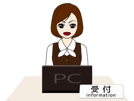 Receptionist _ Brown / Acceptance