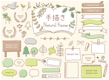 Hand-painted frame set 01_ Natural