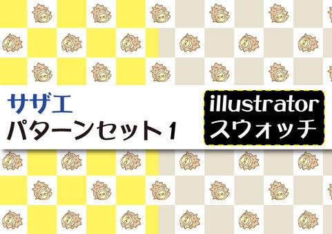소라 패턴 세트 01