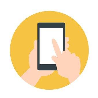 Hand - Operate smartphone (portrait)