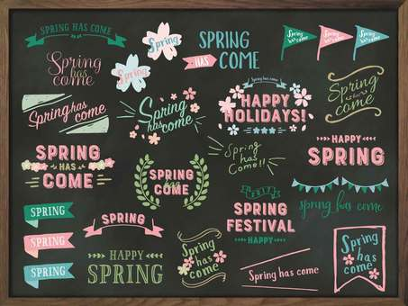 Spring English message logo material