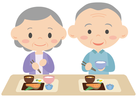 Grandpa and Grandma to eat
