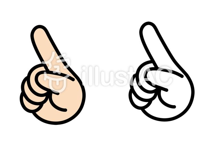指マーク2種のイラスト