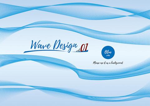 웨이브 디자인 세트 02 블루