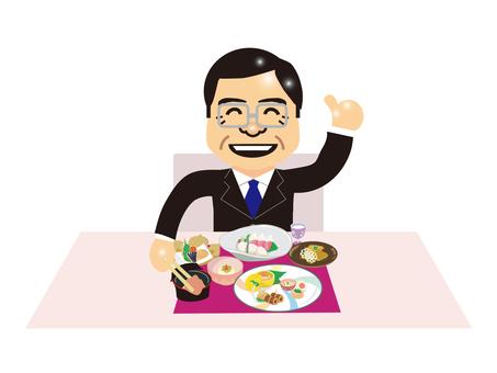 A lavish meal