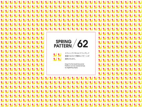 봄 패턴 62