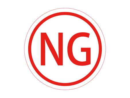 NG mark 1