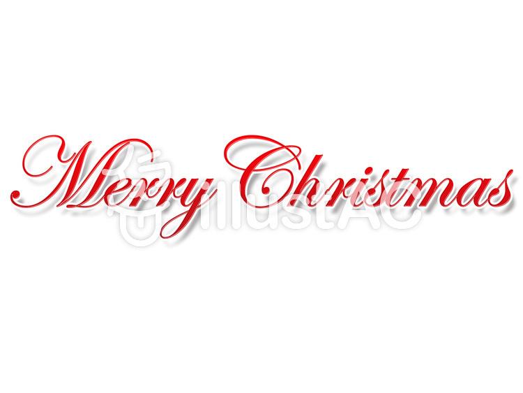 メリークリスマス英語の飾り文字