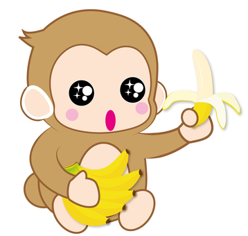 Banana and S