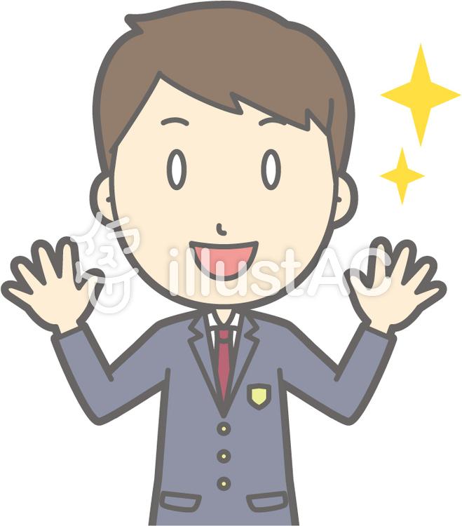 男子高冬a-感激-バストのイラスト