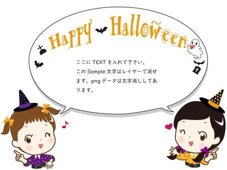 Halloween balloon ② (girls)
