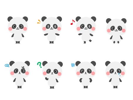 Panda's character