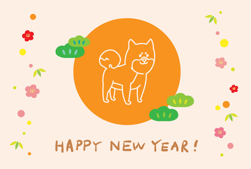 New Year's card 01