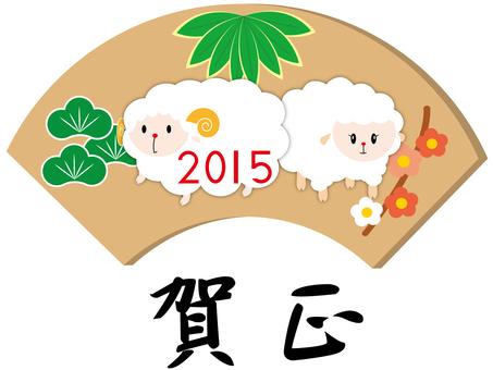 Oshida-zushi sheep