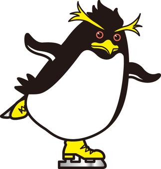Skate · Penguin