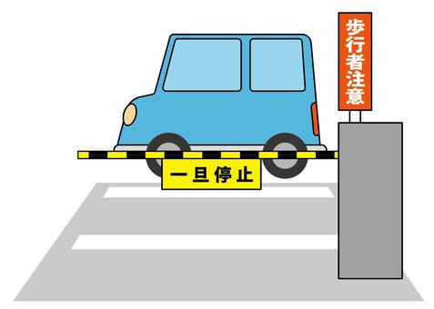 Car 07_01 (parking lot)